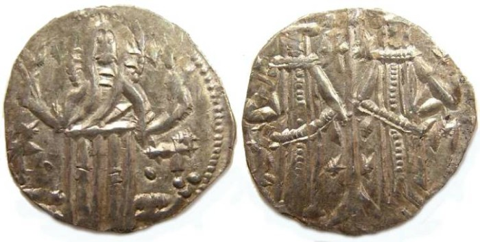 Ancient Coins - Bulgaria. Ivan Alexander and Michael Asen.  AD 1335 to 1355.  Silver Grosh.