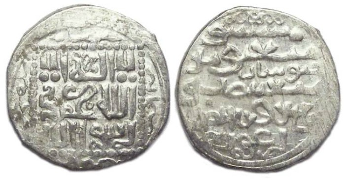Ancient Coins - Islamic. Ilkhans, Arghun, AD 1284 to 1291. Silver Dirham. Dated AH 685 (AD 1286).