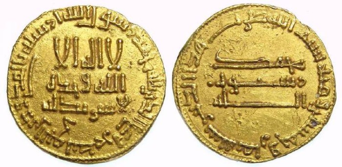 Ancient Coins - Abbasid Caliphate. Al-Mansur. AD 754 to 775. Gold Dinar.