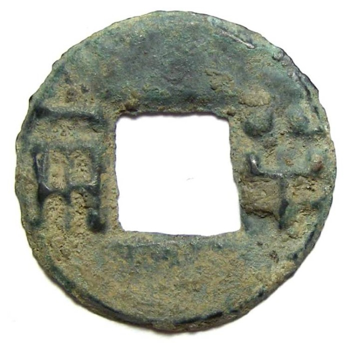 Ancient Coins - China, Western Han Dynasty. Ban Liang. ca. 179 to 136 BC. S-93 variety.