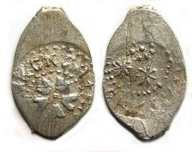 Ancient Coins - Russia. Ivan III. AD 1462 to 1505.