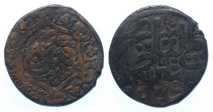Ancient Coins - Islamic.  Iranian Civic Copper from Balkh. Anonymous issue. AH 860 (AD 1455).