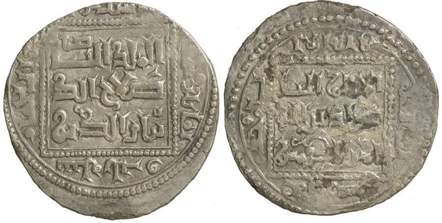 World Coins - Ayyubid. Saladin, AD 1160 to 1193. Silver Dirhem.