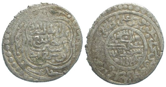 Ancient Coins - Walid. Amir Wali as Amir of Astarabad. AD 1356 to 1386. Silver 6 Dirhams.