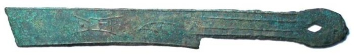 Ancient Coins - China, Zhou or Chin Dynasty. Gan Dan straight knife.  Hartill-4.68.
