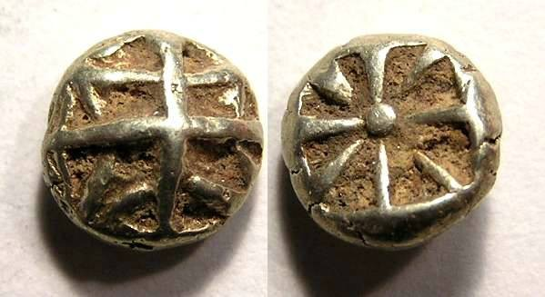 Ancient Coins - Archaic Greek - electrum geometic 1/12 stater. late 7th to early 6th century BC.