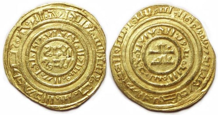 Ancient Coins - Crusaders gold Dinar, imitating a Fatamid gold Dinar of al-Amir.  Second Phase, ca. AD 1148 to 1187.