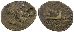 Ancient Coins - CHALKIS IN COELE-SYRIA.  85 TO 40 BC. AE 22