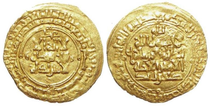 Ancient Coins - Islamic.  Great Seljuq.  Tughril Beg.  AD 1038 to 1063.  Gold Dinar.  AH 433.