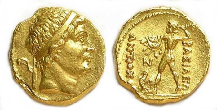 Ancient Coins - Indo-Greek, Bactria, Diodotos I, 255 to 235 BC. Gold stater.