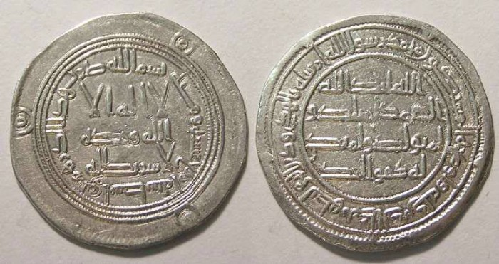 Ancient Coins - Islamic, Reformed Umayyad. Time of Hisham, AD 724 to 743.  Dated AH 114 (AD 732)