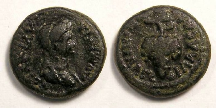 Ancient Coins - Domitia, wife of Domitian.  AE 15 from Philadelphia in Lydia