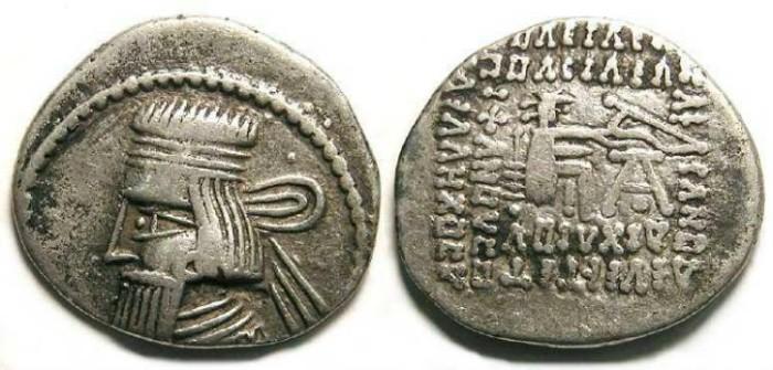 Ancient Coins - Parthia, Gotarzes II, AD 40 to 51. Silver drachm.