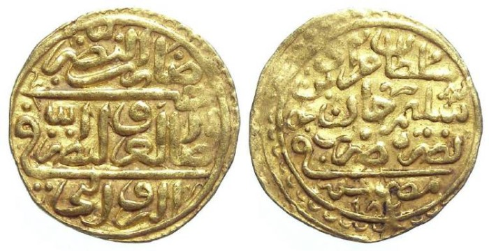 Ancient Coins - Islamic.  Ottoman Empire.  Murad III, 1574-1595.  Gold Sultani.