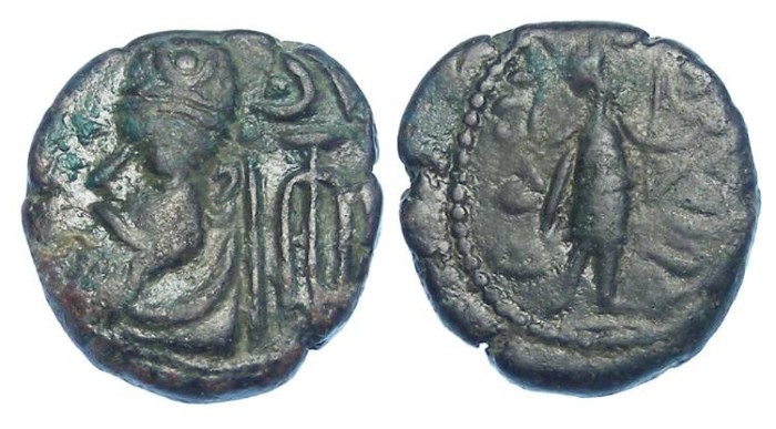 Ancient Coins - Elymaids. Phraates. early 2nd century AD. Bronze drachms.
