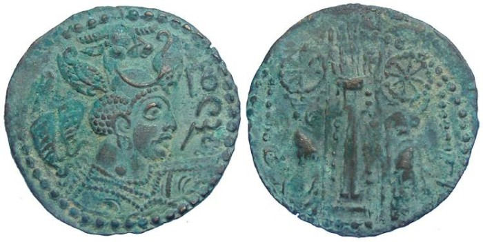 Ancient Coins - Hephthalite, Napki Malka type. Bronze Drachm. Ca. AD 475 to 576.