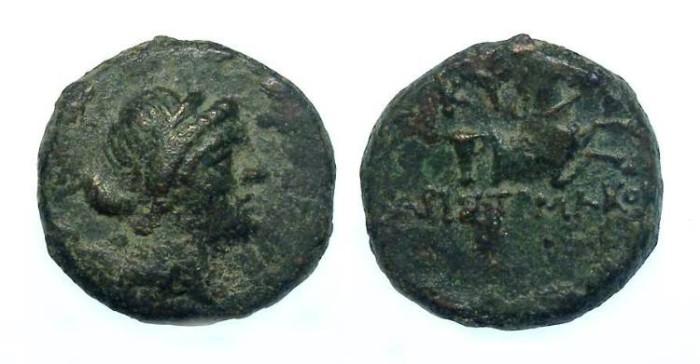 Ancient Coins - Kyme in Aiolis. mid 4th century BC. AE 16.
