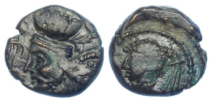 Ancient Coins - Elymaids. Orodes V, AD 198 to 204. Bronze drachm.