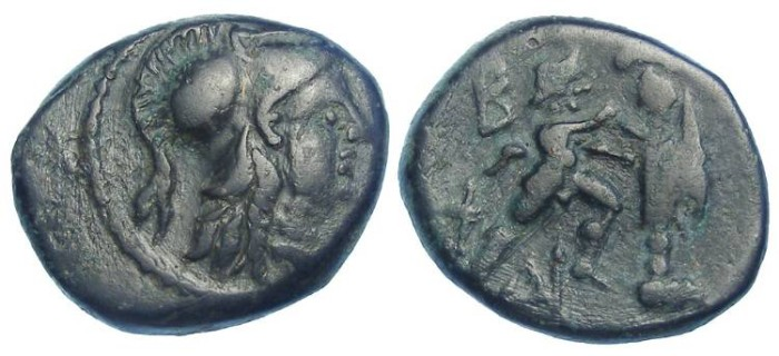 Ancient Coins - Macedonian Kingdom, Antiogonos Gonatas, 277 to 239 BC. AE 20.