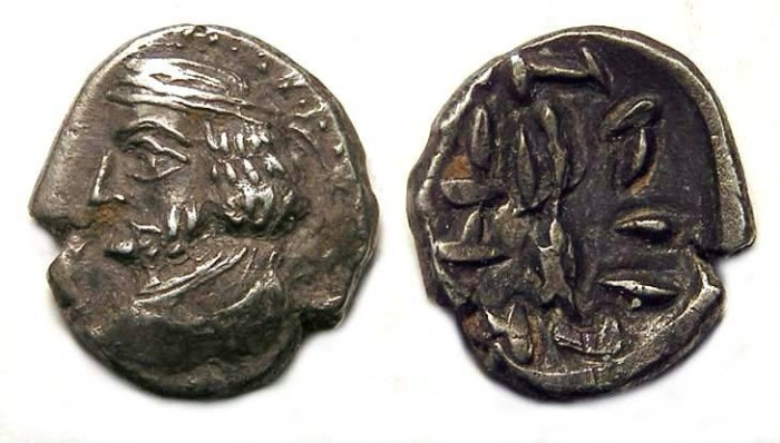 Ancient Coins - Kingdom of Persis. Vahshir, 1st century BC. Silver hemidrachm.