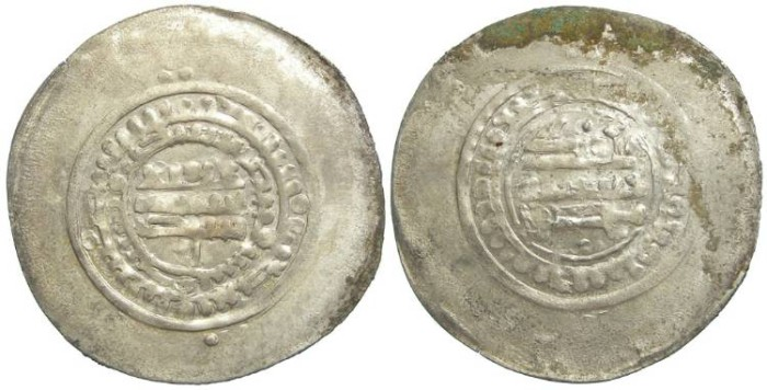 Ancient Coins - Islamic, Samanid, Mansur I, AD 961 to 976. Silver multiple dirhem.  Large coin.