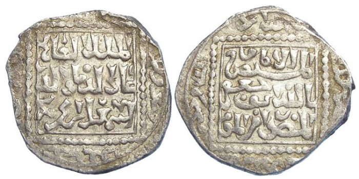 Ancient Coins - Crusader imitation of an Ayyubid silver dirhem of Al-Salih Isma'il.  After AD 1243.
