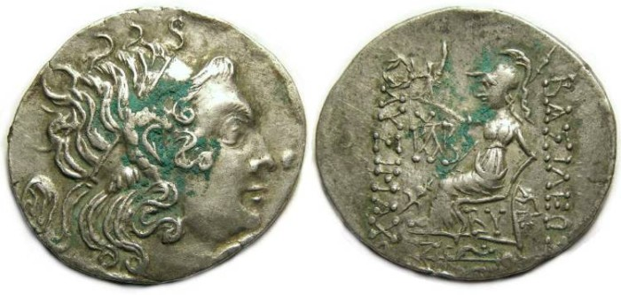 Ancient Coins - Byzantion in Thrace. 2nd century BC. Lysimachos style Silver tetradrachm.