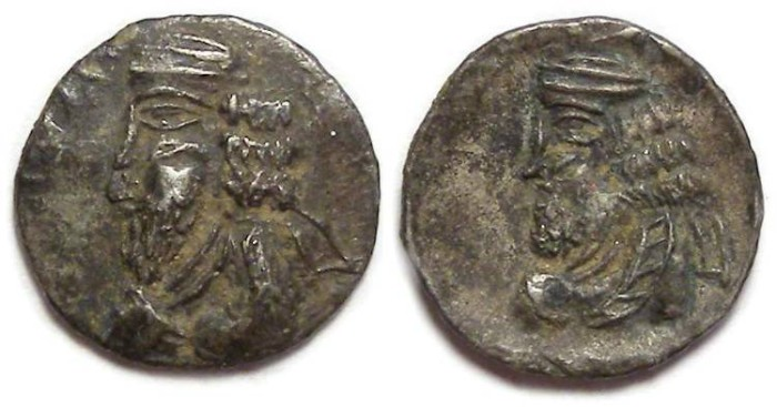 Ancient Coins - Kingdom of Persis. Pakor I, early 1st century AD. Silver obol.