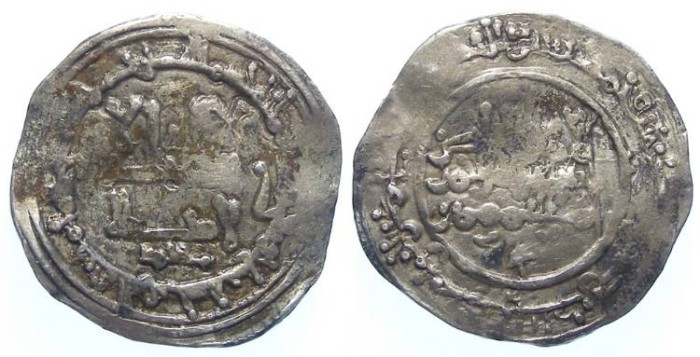 Ancient Coins - Islamic, Umayyads of Spain. Abd al-Rahman III, AD 912 to 961. Dated AH 339 (AD 950)