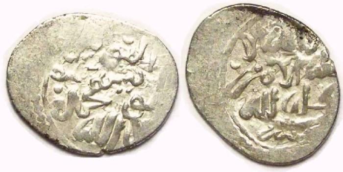 Ancient Coins - Sa'Dian Sharifs. Abu Muhammad abu Allah al Ghalib.  AD 1557 to 1574. Silver Dirhem.