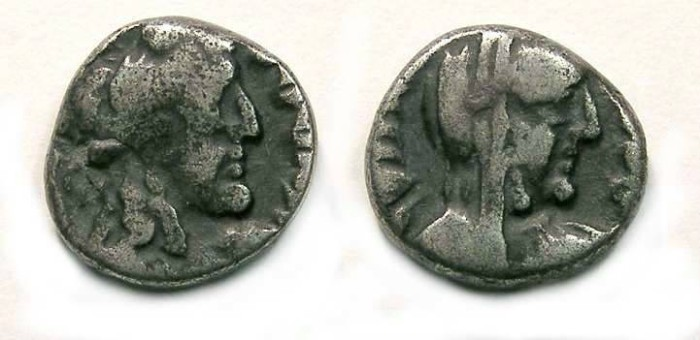 Ancient Coins - Nabataean, Rabbel II, AD 71 to 106. Silver Drachm.