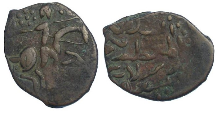 Ancient Coins - Islamic. Seljuqs of Rum. Qilij Arslan II, AD 1156 to 1192. Bronze Fals.