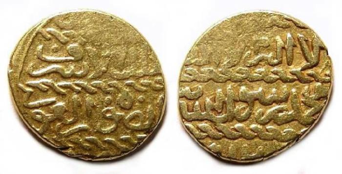 Ancient Coins - Burji Mamluk.  Qansuh II al-Ghuri.   AH 912.  Gold Ashrafi.