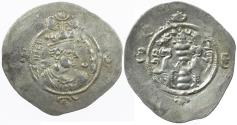 Ancient Coins - Sassanian. Ardeshir III, AD 628 to 630, silver drachm.