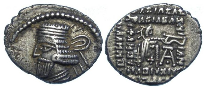 Ancient Coins - Parthia, Vologases I, AD 51 to 78. Silver drachm