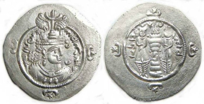 Ancient Coins - Sassanian. Ardeshir III, AD 628 to 630, silver drachm.