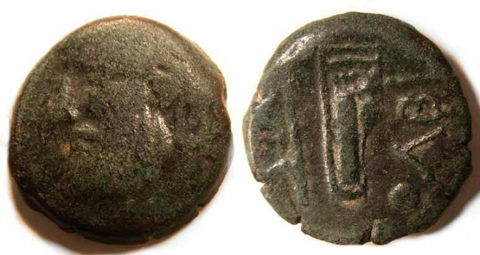 Ancient Coins - Olbia in Thrace.  AE 24.