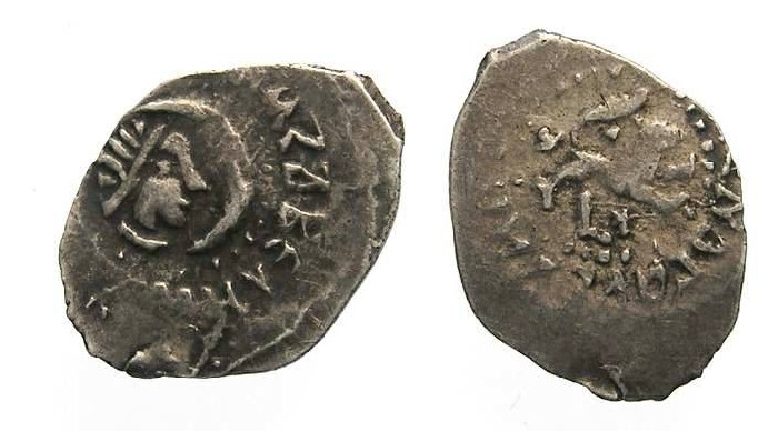 Ancient Coins - Russia. Basil the Blind. AD 1425 to 1462. Silver Denga