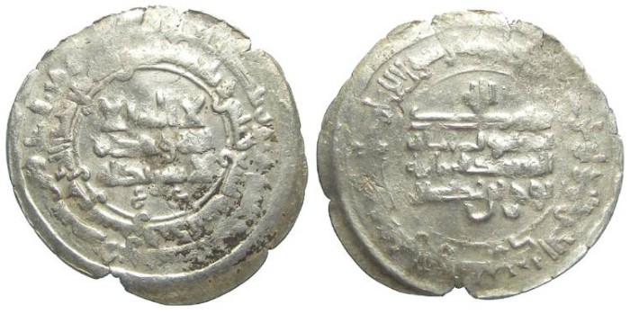 Ancient Coins - Islamic, Samanid, Nuh I, AD 943 to 954.  Silver dirhem
