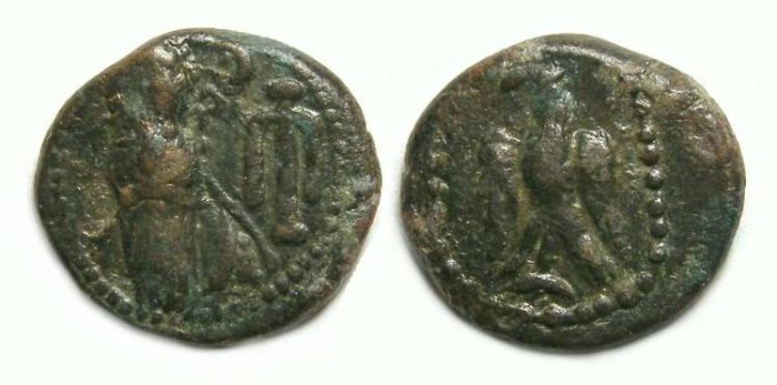 Ancient Coins - Elymaids. Phraates. early 2nd century AD. Bronze drachm.