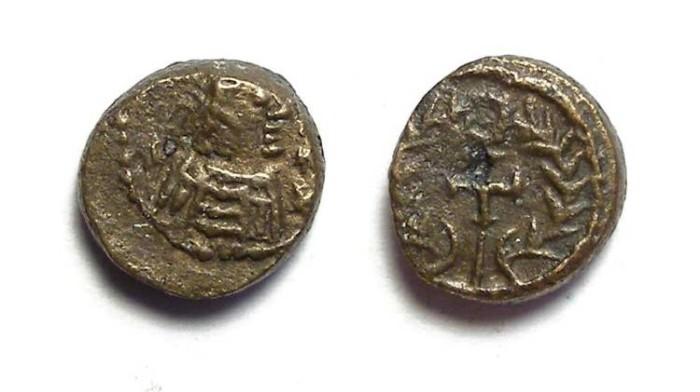 Ancient Coins - Vandals.  Hilderich.  AD 523 to 520.  Bronze nummus.