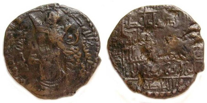 Ancient Coins - Islamic. Artuqids of Hisn Kayfa and Amid. Sukman II. AD 1197 to 1219.