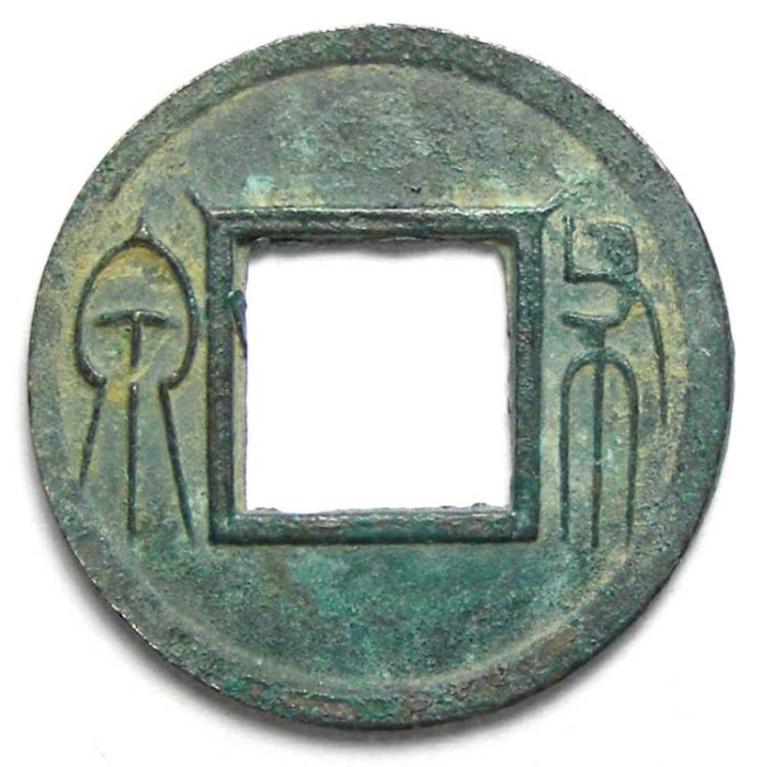 Ancient Coins - China, Hsin Dynasty (Interregnum of Wang Mang) AD 7-23.  S-176