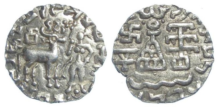 Ancient Coins - India. Kuninda. Naming Amoghabhuti, late 2nd century BC. Silver drachma.