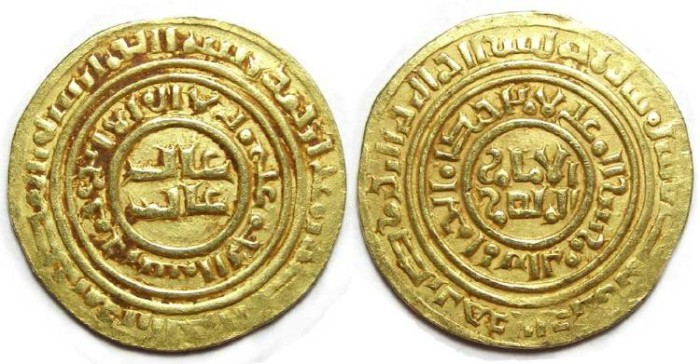 Ancient Coins - Crusaders gold Dinar, imitating a Fatamid gold Dinar of al-Amir. Second Phase, ca. AD 1148 to 1187.