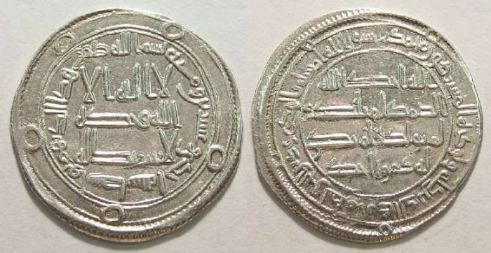 Ancient Coins - Islamic, Reformed Umayyads . Time of Hisham, AD 724 to 743.  Dated AH 121 (AD 739)