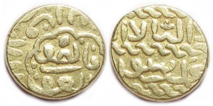 Ancient Coins - Burji Mamluk. Qansuh II al-Ghuri. AD 1501 to 1516. Gold Ashrafi.