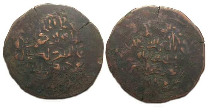 Ancient Coins - Qarakhanid. Sulayman Tafghaj Khan, ca. AD 1179.  Bronze dirhem