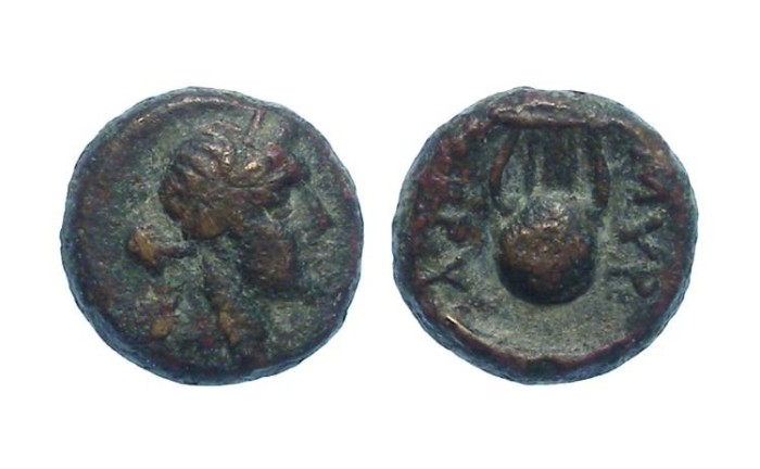 Ancient Coins - Smyrna in Ionia. ca. 2nd to 1st century BC. AE 10.