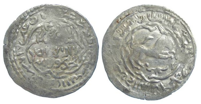 Ancient Coins - Islamic, Rasulid.  Al-Nasir Ahmad.  AD 1400 to 1428.  Silver Dirhem.  LION TYPE.